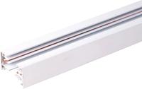 Шинопровод Elektrostandard TRL-1-1-200-WH (белый) -