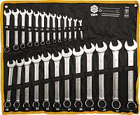 Набор ключей Vorel 51715 -