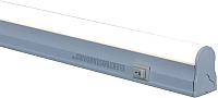 Светильник линейный Elektrostandard LST01 18W 50K -