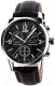 Часы наручные мужские Skmei 9070-4 (черная кожа) -