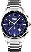 Часы наручные мужские Skmei 9096-3 (синий) -