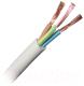 Провод силовой Electraline 11017 ПВС 3x1.5мм А (20м) -