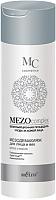 Молочко для снятия макияжа Belita MezoСomplex мягкое очищение (200мл) -