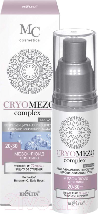Купить Сыворотка для лица Belita, CryoMezoComplex увлажнение 72 часа+защита от старения 20-30 лет (50мл), Беларусь, Cryomezo complex (Belita)