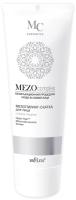 Пилинг для лица Belita MezoСomplex глубокое очищение (100мл) -