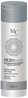 Тоник для лица Belita MezoСomplex оптимальное увлажнение (200мл) -