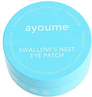 Патчи под глаза Ayoume Swallow's Nest Eye Patch подтягивающие (60шт) -