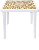 Стол пластиковый Стандарт Пластик Групп Греческий орнамент с деколью (белый/золото) -