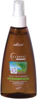 Масло для загара Belita Солярис SPF15 для безопасного загара (150мл) -