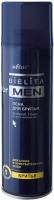 Пена для бритья Belita Для сухой и чувствительной кожи (250мл) -