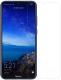 Защитное стекло для телефона Case Tempered Glass для Honor 8A (глянец) -