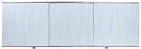 Экран для ванны Perfecto Linea 36-000156 (1.5м, волна голубая) -