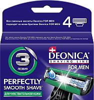 Сменные кассеты Deonica For Men 3 лезвия (4шт) -