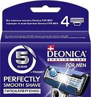 Сменные кассеты Deonica For Men 5 лезвий (4шт) -