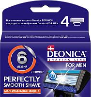 Сменные кассеты Deonica For Men 6 лезвий (4шт) -