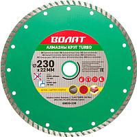 Отрезной диск алмазный Волат 89020-230 -