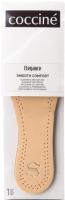 Стельки Coccine Comfort гладкие (р.43-44) -