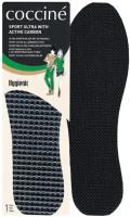 Стельки Coccine Sport Ultra с активированным углем (45-46 размер) -