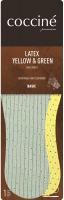 Стельки Coccine Латекс (р.43-44) -
