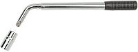 Гаечный ключ Vorel 57100 -