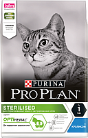 Корм для кошек Pro Plan Sterilised с кроликом (10кг) -