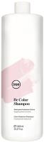 Шампунь для волос Kaaral 360 для защиты цвета (1л) -