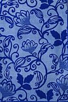 Полотенце Privilea Юнона 13с22 (50x90, синий) -