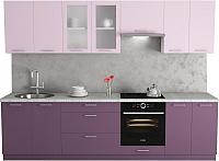 Готовая кухня Хоум Лайн Адель 2.9 (виола/лаванда) -