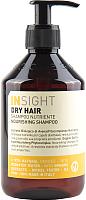 Шампунь для волос Insight Увлажняющий для сухих волос (900мл) -