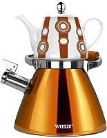 Набор чайников Vitesse VS-7812 (оранжевый) -