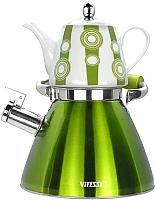 Набор чайников Vitesse VS-7812 (зеленый) -