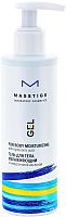 Гель для тела Masstige Cream and Gel увлажняющий с гиалуроновой кислотой (200мл) -
