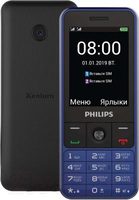 Мобильный телефон Philips Xenium E182 (синий)