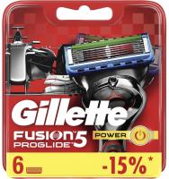 Сменные кассеты Gillette Fusion ProGlide Power (6шт) -