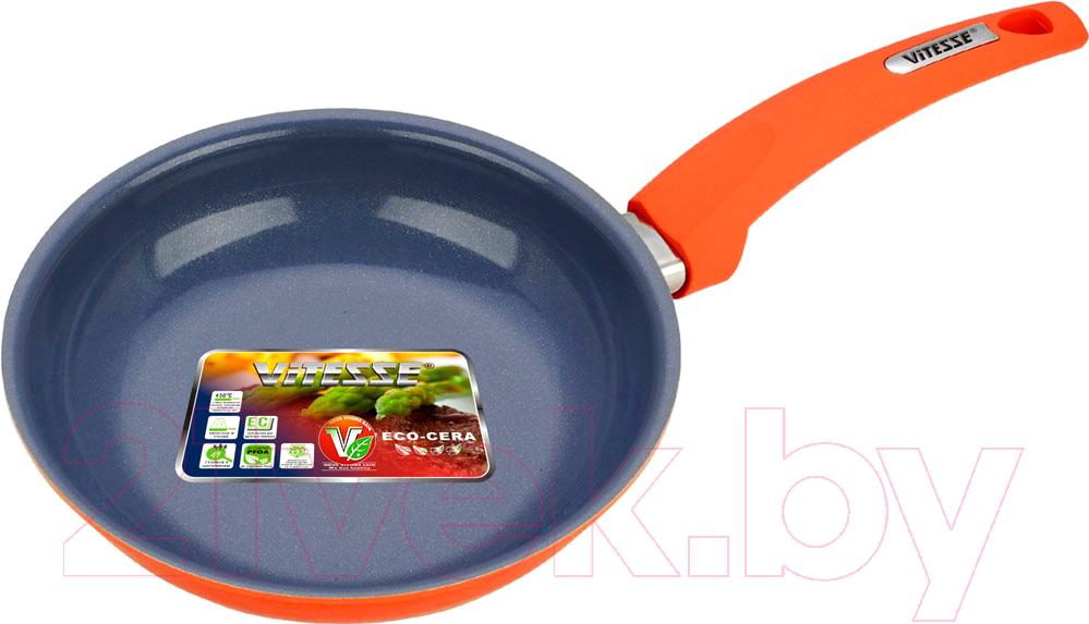 Купить Сковорода Vitesse, VS-2242 (оранжевый), Китай
