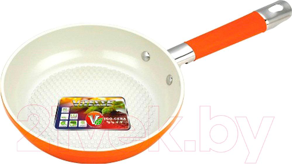 Купить Сковорода Vitesse, VS-2282 (оранжевый), Китай