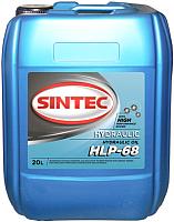 Индустриальное масло Sintec Hydraulic HLP 68 / 999989 (20л) -