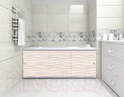 Экран для ванны МетаКам Монолит-М 1.48 (песочный)