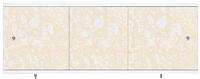 Экран для ванны МетаКам Монолит-М 1.68 (кремовый) -