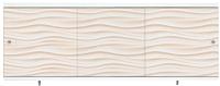 Экран для ванны МетаКам Монолит-М 1.68 (песочный) -