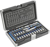 Универсальный набор инструментов Hoegert HT1R464 -