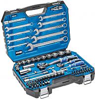 Универсальный набор инструментов Hoegert HT1R425 -