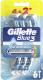 Набор бритвенных станков Gillette Blue 3 Cool одноразовые (6шт) -