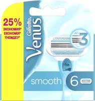 Сменные кассеты Gillette Venus (6шт) -