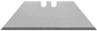 Набор сменных лезвий Hoegert HT4C667 -