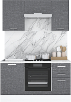 Готовая кухня Горизонт Мебель Лофт 1.5 (камень арья) -