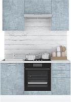 Готовая кухня Горизонт Мебель Лофт 1.5 (камень оленна) -