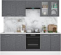 Готовая кухня Горизонт Мебель Лофт 2.4 (камень арья) -