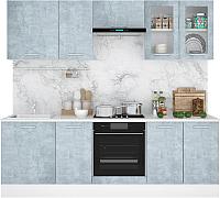 Готовая кухня Горизонт Мебель Лофт 2.4 (камень оленна) -