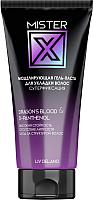 Гель для укладки волос Liv Delano Mister X моделирующая гель-паста суперфиксация (150г) -